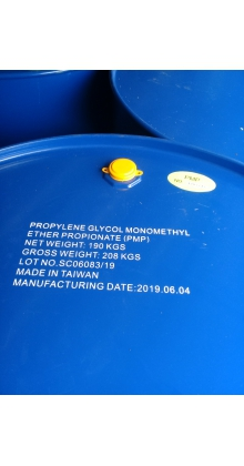Propylene Glycol Monomethyl Ether Propionate (PMP)丙酸丙二醇甲醚酯
